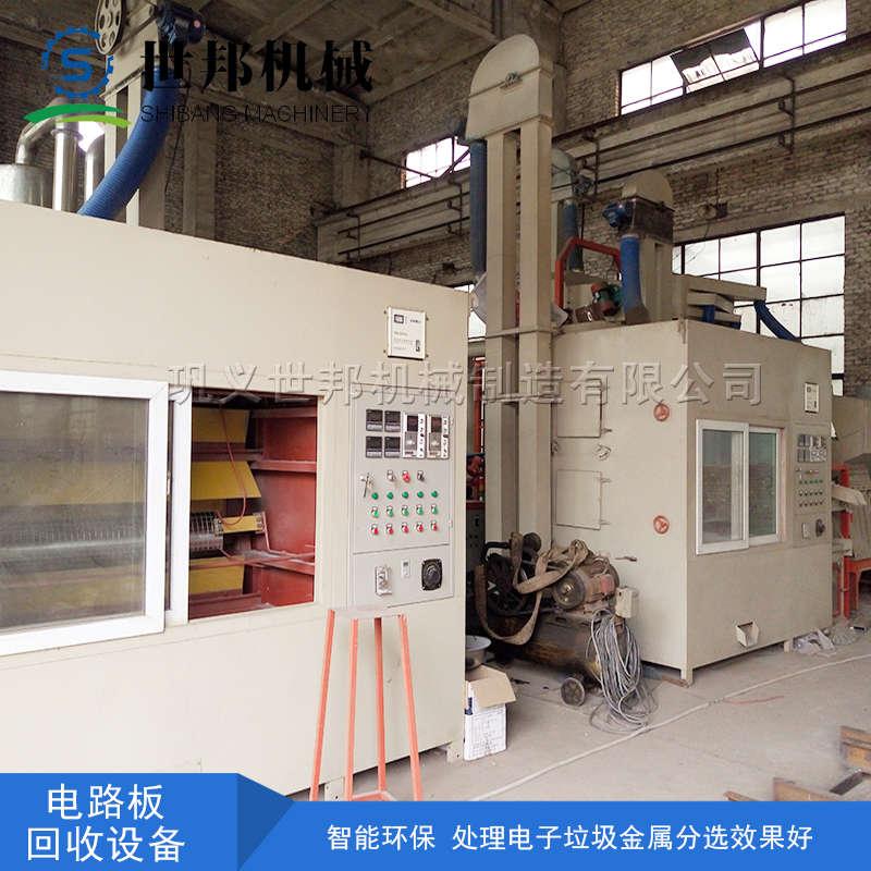 世邦铝塑分离回收设备淘汰传统铝塑处理
