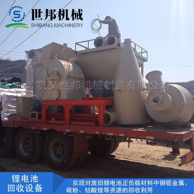 <b>安徽阜阳锂电池回收设备发货现场</b>