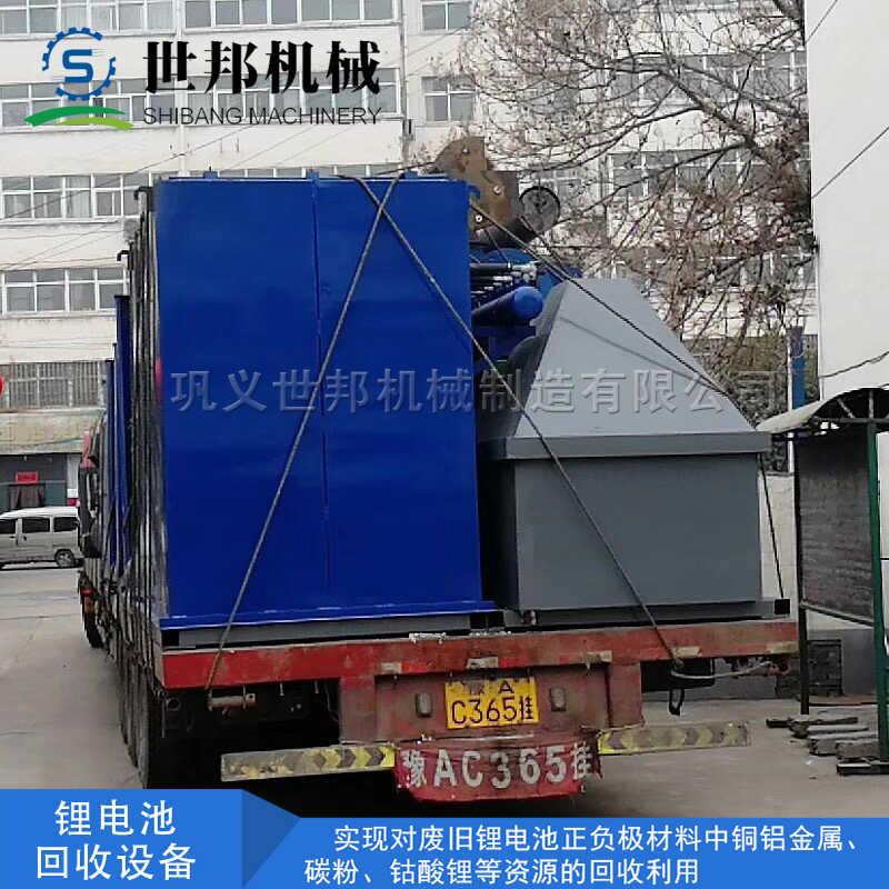 东莞锂电池回收处理设备发货现场