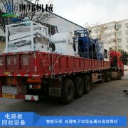 世邦机械厂解决固废处理产生的环境问题
