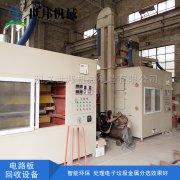 电路板回收处理设备是优先发展的环保设备